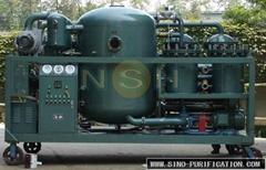 Trustworthy Supplier For Vacuum Turbine Oil Purifier
