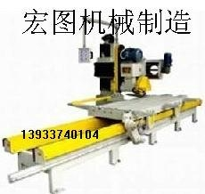 液壓鋼觔調直切斷機  3