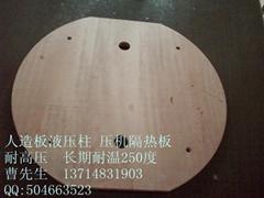 模具隔热板橡塑模具隔热板