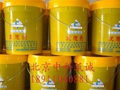 北京中科筑誠zc-30屋面保溫水泥發泡劑