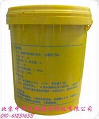 HX-1菱镁添加剂