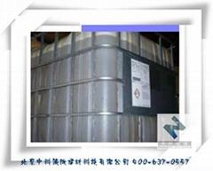 發泡水泥保溫板母料——固化劑