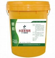ZC-41發泡磚水泥發泡劑