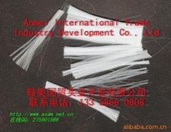 聚丙烯短纖維