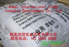 菱镁制品专用无水氯化镁