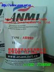 聚苯颗粒砂浆专用胶粉