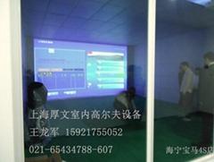 供應上海有象2015室內模擬高爾夫設備