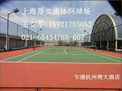 丙烯酸彈性面層網球場