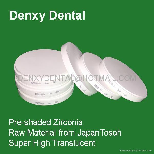 Dental zirconia disc Ceramic blocks dental zirconia block