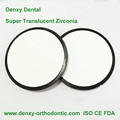 Anterior Translucent Zirconia blocks Dental Ceramic