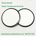 3D Multilayer zirconia block Denxy Dental disk Dental lab Product 4