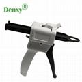 Dental Silica Gel Gun  Silicon Mixed Shooter Dental Instrument Dental Equipment