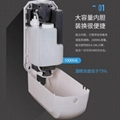 alcohol dispenser hand sterilizer Bathroom & food shop hospital wall mounted aut