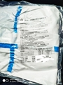 Medical  Isolation Gown Disposable Coverall Nonwoven SMS Virus Protection Suit 7