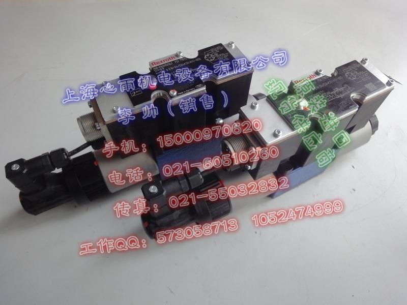 博世力士樂Bosch Rexroth液壓泵液壓閥 1