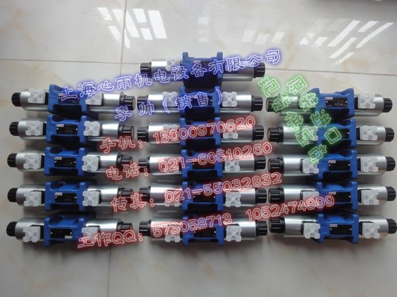 博世力士樂Bosch Rexroth液壓泵液壓閥 5