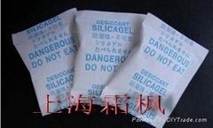 活性矿物干燥剂—上海霜枫