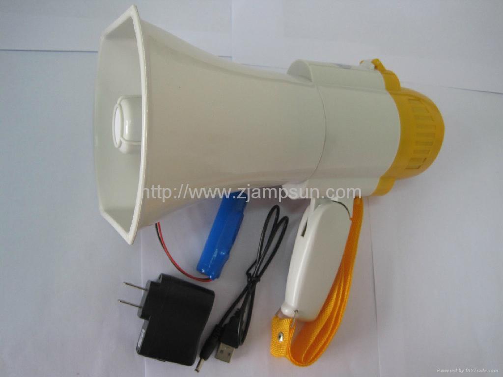Lithium  Megaphone 155PC 1