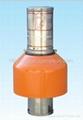 Lifebuoy Self-igniting Smoke Signals