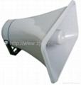 HYS40  Gypsy Horn