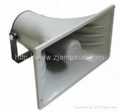 HYS128  Gypsy Horn