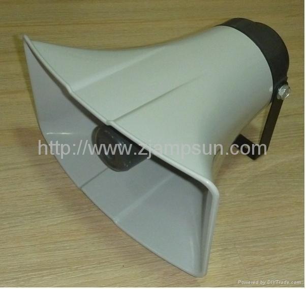 HYS42  Gypsy Horn  1