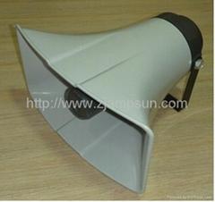 HYS42  Gypsy Horn