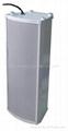 Column speaker PS-204A/304A/404A/504A
