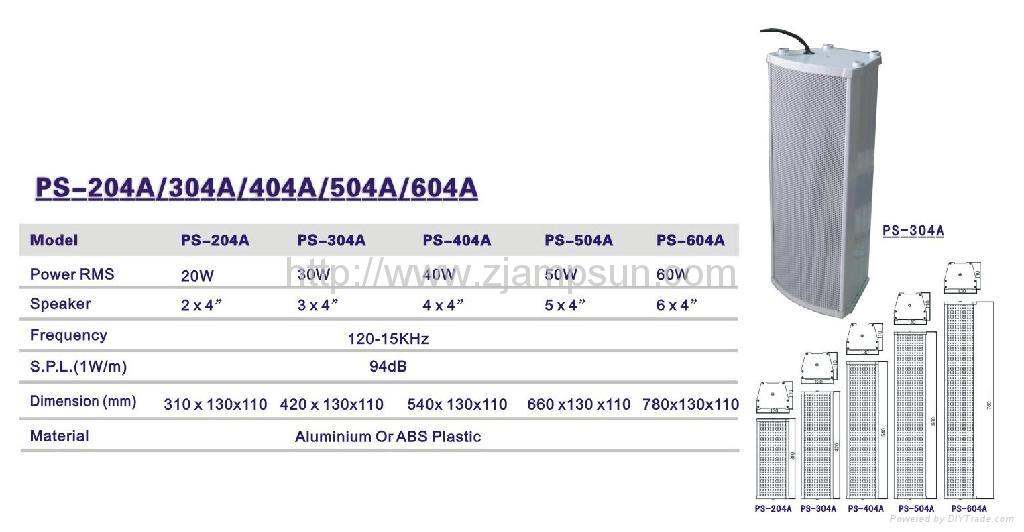 Column speaker PS-204A/304A/404A/504A/604A 2