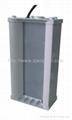 Column speaker PS-204B/304B/404B/504B