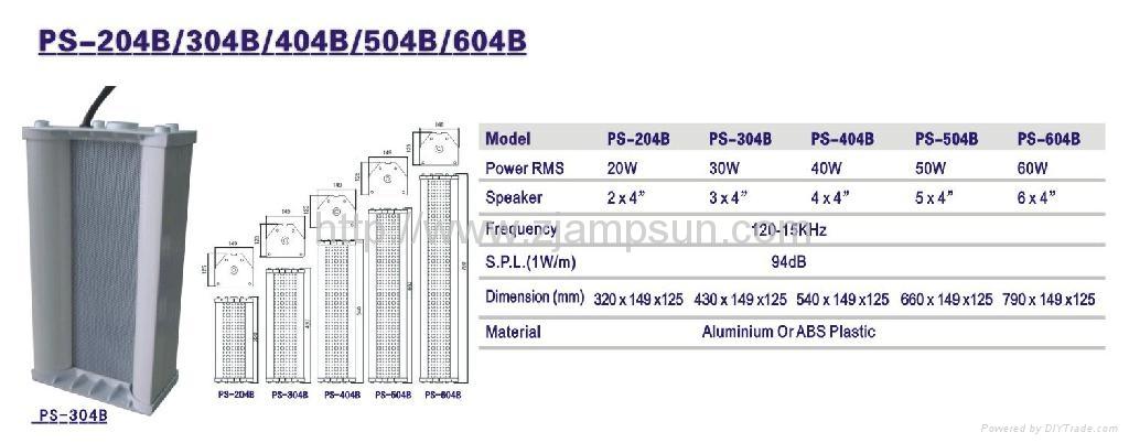 Column speaker PS-204B/304B/404B/504B/604B 2