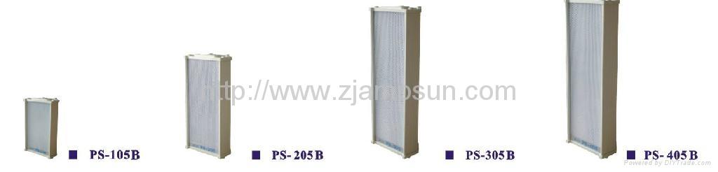 Column speaker PS-105B/205B/305B/405B 1
