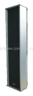 Column speaker PS-405S 1