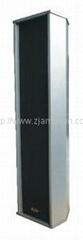 Column speaker PS-405S