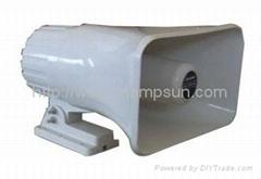 horn speaker HS-85