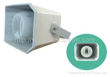 horn speaker HS-78 1