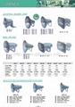 Alum horn speaker