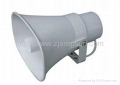Horn speaker YH150T