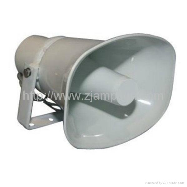 Horn speaker YH300T 1