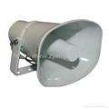 Horn speaker YH300T