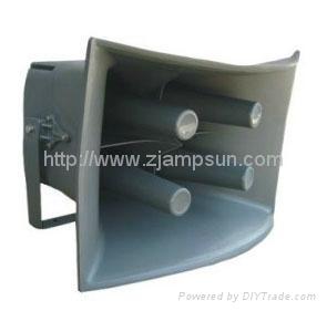 HS600-01 emgerncy air defence alarm horn speaker