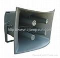 HS600-01 emgerncy air defence alarm horn