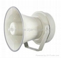 Civil/emgerncy/warning air defence alarm raid horn speaker siren hooters