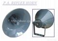 horn speaker ,P.A. reflex horn speaker