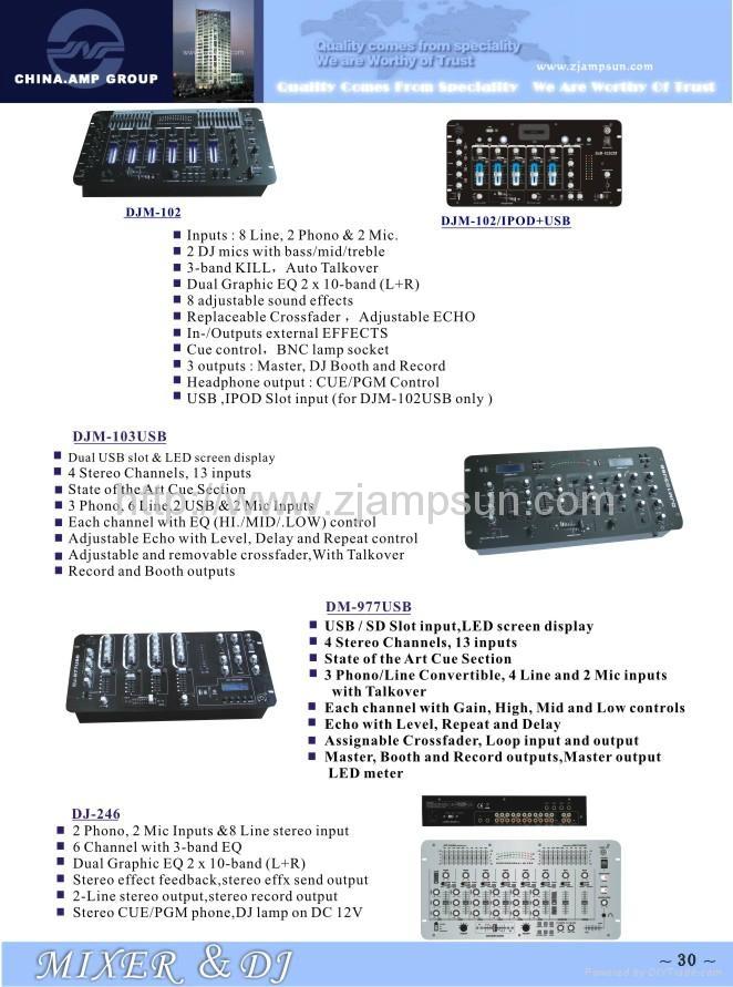 Mixer &DJ 5