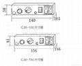 high power 100/150w multi - purpose engineering hand-control siren with 9 tones