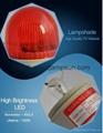 2071Flashing Warning Lamp Alarm light Blink Warning Light 4