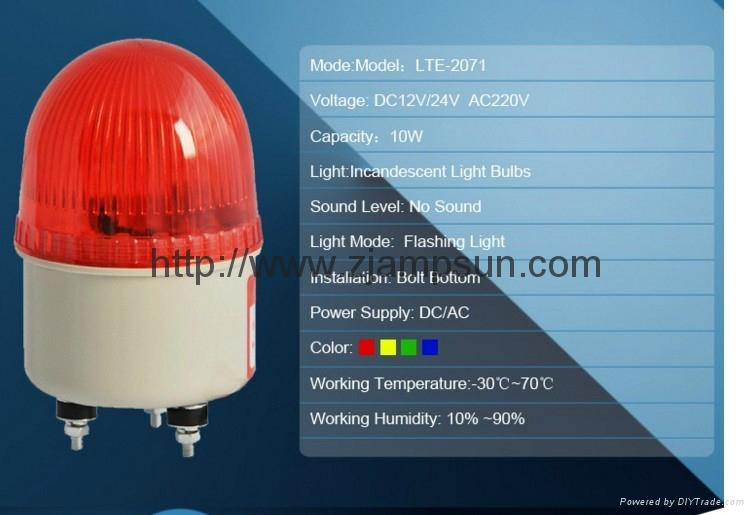 2071Flashing Warning Lamp Alarm light Blink Warning Light 5