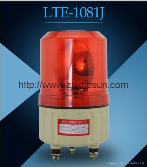 1081  LED Strobe light / Warning Light Flashing Light 2