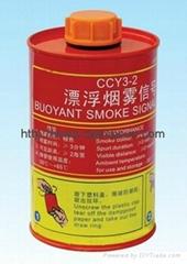 Buoyant Smoke Signals CCY3-2